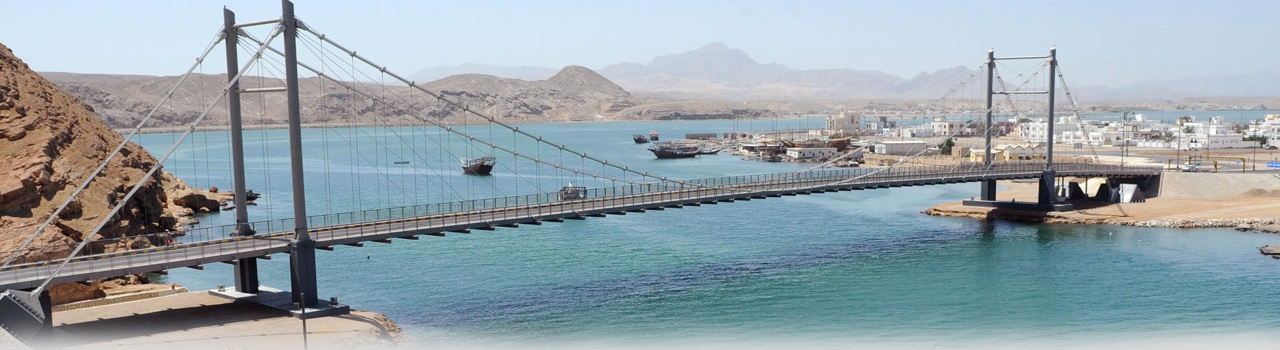 KHOR AL BABTAH BRIDGE